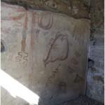 18 Casa pompeiana - Larario - Casa del Re di Prussia- vesuvioweb6
